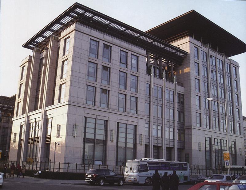 中组部办公大楼