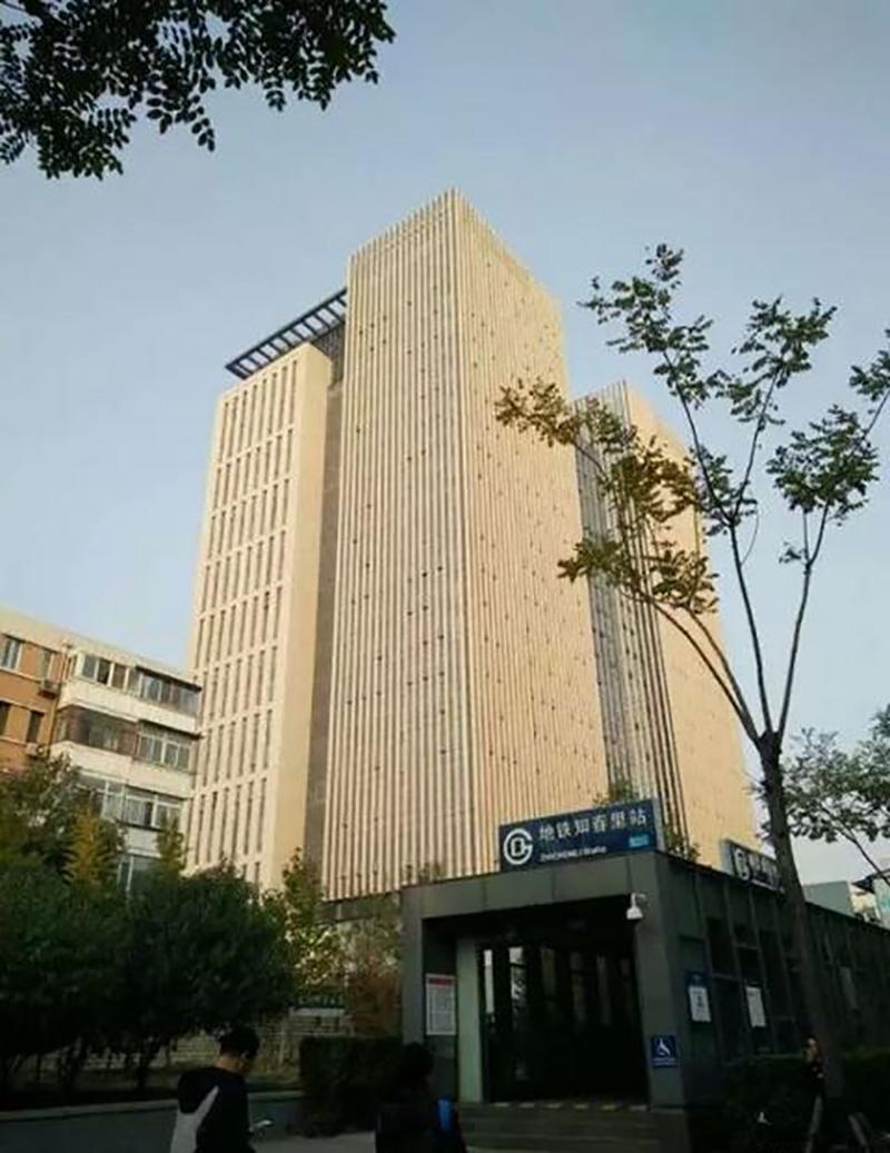 中国卫星通信大厦