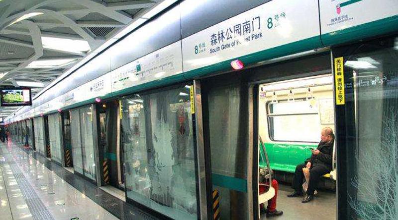 北京地铁8号线